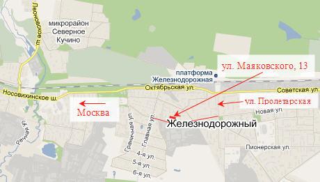 Схема проезда к БТИ Московской области города Железнодорожный.