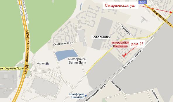Люберецкий отдел, дополнительный офис город Котельники.