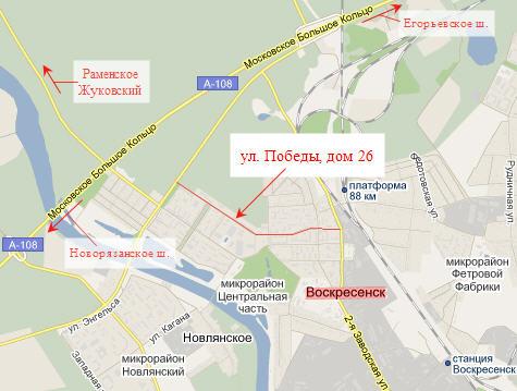 Схема проезда к БТИ Московской области Воскресенского района.